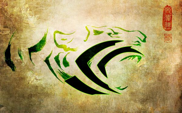Fond d'écran 1« L'année du tigre » NVIDIA